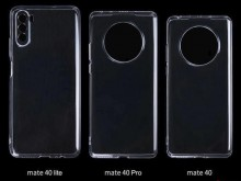 华为Mate 40保护壳曝光:延续Mate30系列圆环多摄