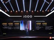 iQOO 5系列发布:搭载革命性的120W超快闪充,仅需15分钟充电100%
