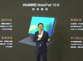 华为平板M7发布:改名为华为MatePad 10.8,升级为麒麟990处理器