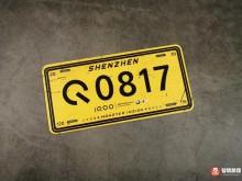 iQOO 5系列发布会邀请函亮相:BMW赛车车牌?或推宝马定制版机型