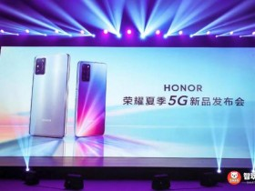 荣耀X10 Max发布:回首六年!盘点荣耀曾推出过的四款巨无霸手机