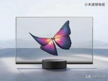 探索之作透见未来 小米发布全球首款量产透明电视售49999元
