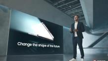 三星Galaxy Z Fold2 5G发布:折叠交互不断创新