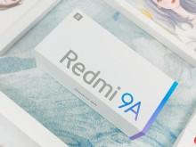 Redmi 9A开箱评测:更贴心的MIUI12极简模式,让家中长辈用的省心