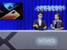 vivo X50 Pro+亮相线上品鉴会:众大咖助阵!领略超大杯影像魅力