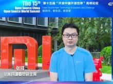 """技术立业 小米张铎荣获""""2020中国开源杰出贡献人物""""奖"""