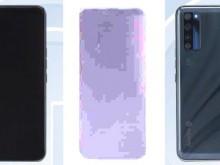 中兴A20 5G入网照曝光:全球首款屏下摄像头智能手机