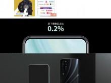 屏下摄像头真全面屏手机:中兴9月量产发货,小米明年量产第三代