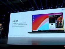 MIUI12新功能官宣:小米妙享跨屏协作!笔记本上支持手机双屏同开