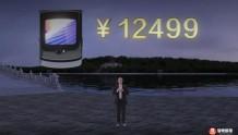 摩托罗拉razr刀锋5G折叠手机发布:MOTO V3重铸刀锋