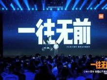 """小米十周年雷军""""一往无前""""演讲:三个超大杯亮相 宣布三大铁律和三大策略"""