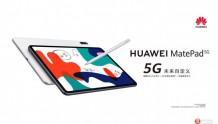 售价3199元,华为MatePad 5G高能平板惊喜发布