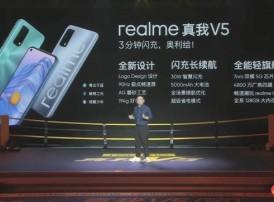 realme真我V5发布:1399元起售,搭载7nm天玑720处理器+30W闪存