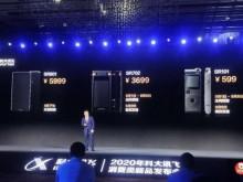 科大讯飞发布三款智能录音笔新品:入门版SR101仅售599元