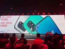 一加8T发布:业内首款获得DisplayMateA+认证的120Hz高刷直屏手机