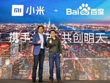 小米IoT宣布开发者计划将全面开放 与百度强强联手AI战略