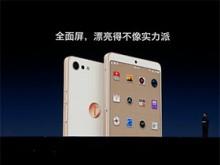 坚果Pro 2发布:罗永浩这次的产品设计,竟然超越苹果和摩托罗拉