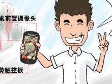 数码漫谈:联想乐Phone S2,再也不怕丢手机了!