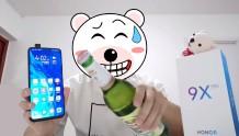 熊小白玩数码:荣耀9X PRO开箱试玩评测,用它开啤酒瓶盖真方便!