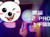 熊小白玩数码:黑鲨游戏手机2 Pro上手体验评测,比ROG 2还要香?