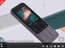 熊小白玩数码:诺基亚6300 4G复刻版试玩,不锈钢改为聚碳酸酯?