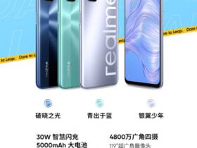 realme真我V5正式发布,潮玩设计5G闪充手机1399元起