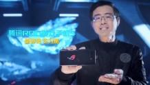ROG游戏手机5系列发布:六指吃鸡神器!还有后置小窗副屏