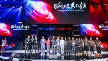 努比亚红魔3电竞手机发布:超旗舰性能 极致外观 散热黑科技