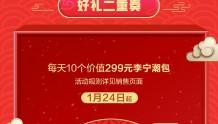 荣耀FlyPods青春版好礼三重奏:赠Qee熊红包,赢流浪地球电影票!