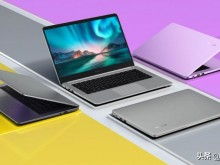 性能新升级,荣耀MagicBook 2019京东新品首发3999元起