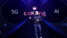 全屋温场·AI智能风,coKiing 高端AI变频空调系列全球首发