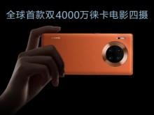 7680帧慢动作,4K超广角暗态延时,华为Mate30影像实力彰显