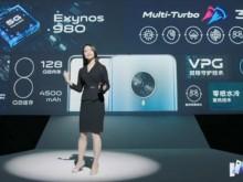 全新5G自拍手机,vivo S6系列正式发布