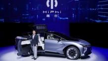华人运通发布豪华智能纯电品牌高合HiPhi