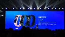荣耀手环5i发布:售价159元,USB随充加持血氧、心率、睡眠监测