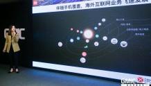 小米亮相GMIC大会 应用商店全球分发量累计突破2000亿