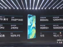 OPPO正式发布Find X2系列,120Hz超感屏成就5G全能旗舰