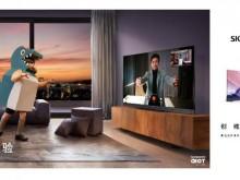 创维AI娱乐电视G71系列发布,升降式AI摄像头开辟智慧未来