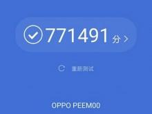 骁龙888新机曝光:安兔跑分77万,超过小米11和iQOO7