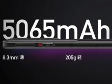 游戏手机改走轻薄路线?红魔6R或采用8.2mm超薄机身设计