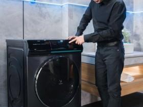 革命性AI新风洗烘技术发布 云米打造行业最快烘干速度