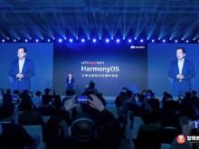 华为工作人员曝光:鸿蒙OS正式版,手机平板将采用全新UI界面