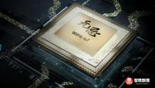全球首款WiFi6-IoT芯片模组震撼发布,云米加速5GIoT布局