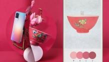 vivo S9携手时尚媒体芭莎 以艺术拍摄展示中国传统色彩美学