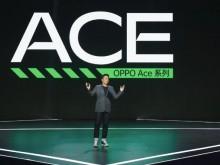 OPPO Ace2正式发布:65W+40W最快充电组合成就高性能5G手机