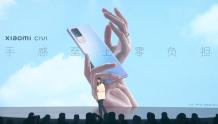小米发布全新系列Civi手机:轻薄高颜值设计+像素级肌肤焕新技术