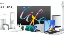 2299元起荣耀智慧屏X1系列发布:年轻人生活升级的第一款大屏