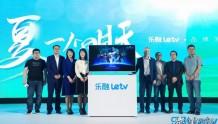 Letv电视正式升级为乐融Letv:发布超5 X43/X55,首发价格2199元起