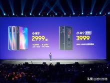 小米9系列正式发布:全曲面全息幻彩机身,全球首发骁龙855超级能打!
