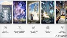 realme 进入国内市场 越级新物种realme X 发布会倒计时